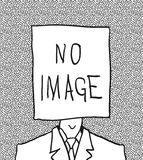 No user profile picture Royalty Free Stock Photo