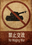 No war sign Royalty Free Stock Images