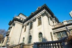 The No.1 Yiyuan street building Stock Photos