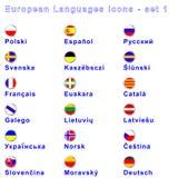 NO1 européen de langages Photographie stock libre de droits