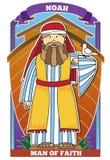 Noah - характер библии иллюстрация вектора