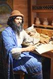 Noah - The Ark Encounter Royalty Free Stock Image