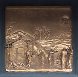 Noah Bronze Bas Relief - Florence Baptistery Royalty Free Stock Photography