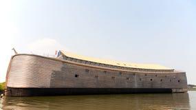 Noah's Ark. Replica of Noah's Ark in the Netherlands Stock Photo