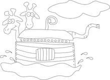 Noahs Ark Stock Image