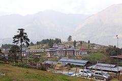 Nobding村庄,不丹 免版税图库摄影