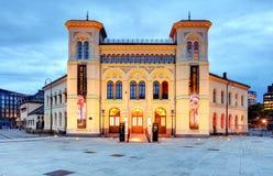 Центр мира Nobel, Осло, Норвегия Стоковая Фотография