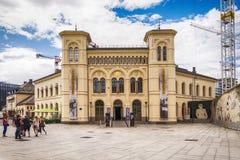 nobel centrum pokój Oslo fotografia stock