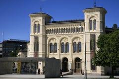 Nobel Peace Center Building near City Hall, Oslo (Capital City), Norway. Royalty Free Stock Photo