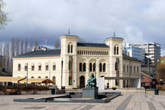 Nobel Peace Center in Oslo stock images