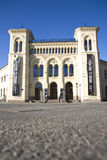 Nobel Peace Center in Oslo, Norway Royalty Free Stock Photography