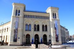Nobel Peace Prize Centre in Oslo Royalty Free Stock Photo