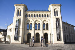 Nobel Peacecenter in Oslo Stock Foto