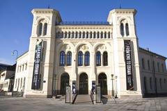 Nobel Peacecenter in Oslo stock foto