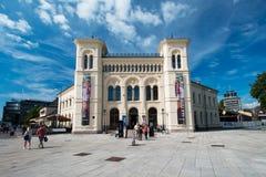 Nobel pokoju centrum Oslo Norwegia zdjęcia royalty free