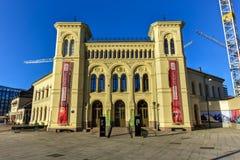 Nobel pokoju centrum - Oslo, Norwegia fotografia stock