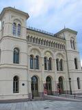 Nobel prize center. Building in Oslo, Norway royalty free stock photos