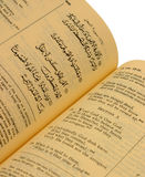 The Noble Qur'an. Pages from the Noble or Holy Qur'an, the Islamic holy book Royalty Free Stock Photos
