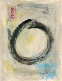 Noble Thoughts. Painting of a taoist circle of wholeness with the Chinese characters for Noble and Thought royalty free stock photo