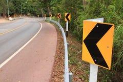 Nobody square symbol and road land bike green nature Stock Image