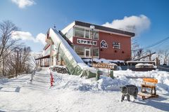 Noboribetsu, Япония, 27-ое января 2018: Парк медведя Noboribetsu p Стоковые Изображения RF