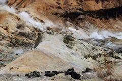 Noboribetsu Hell Valley Stock Images