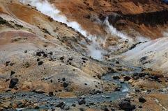Noboribetsu Hell Valley Royalty Free Stock Photography