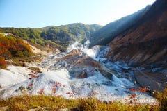 Noboribetsu, Hokkaido, Japan am Jigokudani-Höllen-Tal Stockbild