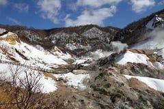 Noboribetsu hot springs, Hokkaido, Japan Stock Image