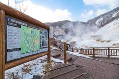 Noboribetsu, Japonia, Styczeń 27, 2018: Jigokudani lub piekła dolina, Obrazy Royalty Free