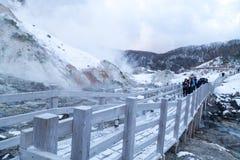 Noboribetsu, Japonia, Styczeń 27, 2018: Jigokudani lub piekła dolina, Obraz Stock