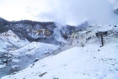 Noboribetsu, Japonia, Styczeń 27, 2018: Jigokudani lub piekła dolina, Zdjęcie Royalty Free