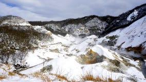 Noboribetsu onsen śnieżnego zima krajobraz Obrazy Royalty Free