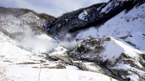 Noboribetsu onsen and bridge hell valley snow winter viewpoints Stock Photo