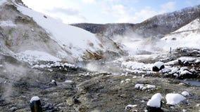 Noboribetsu onsen en stroom in de mist Stock Fotografie