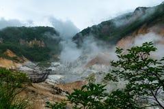 Noboribetsu Sekisuitei, Hokkaido Japan Jul 2015. Noboribetsu Sekisuitei the natural park Stock Photo