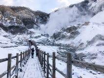 Noborobetsu, Hokkaido, Ιαπωνία - 17 Δεκεμβρίου 2016: Jigokudani, γνωστό Στοκ Φωτογραφίες