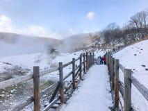 Noborobetsu, Hokkaido, Ιαπωνία - 17 Δεκεμβρίου 2016: Jigokudani, γνωστό Στοκ φωτογραφία με δικαίωμα ελεύθερης χρήσης