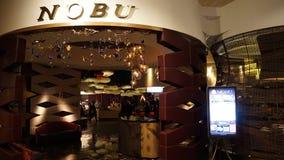 Nobu Hotel in Las Vegas stockbilder