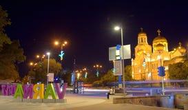 Noc Katedralny widok, Varna Bułgaria zdjęcia stock