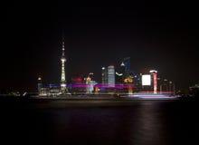 noc Oriental perła Obraz Stock