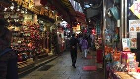Noc rynek w Taipei zdjęcie wideo