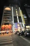 Noc uliczny widok w Tokio Zdjęcia Stock