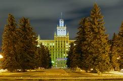 Noc widok śnieżny Południowy Ural stanu uniwersytet obrazy stock