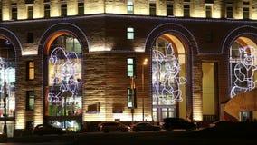 Noc widok budynek Środkowy Children sklep na Lubyanka, Moskwa, Rosja zbiory wideo