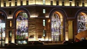 Noc widok budynek Środkowy Children sklep na Lubyanka, Moskwa, Rosja zdjęcie wideo
