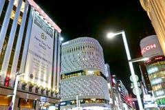 Noc widok Ginza, Tokio Obrazy Royalty Free