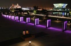 Noc widok Japonia Yokohama port Fotografia Stock