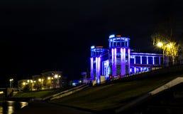 Noc widok miasto Tver Obrazy Royalty Free