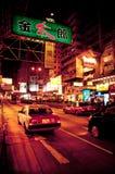 Noc widok Nathan Droga w Kowloon, Hong Kong Obrazy Royalty Free